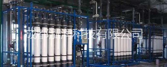 多种膜技术的结合处理化工污水