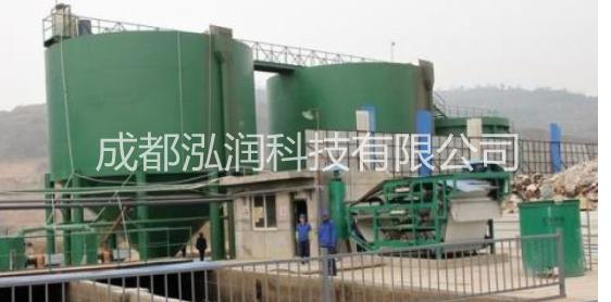 一体化工业污水处理设备的实施标准