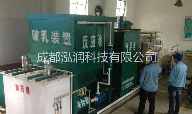 工业污水处理厂去除氮的方法