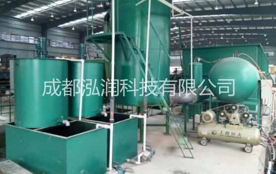 废水处理设备怎么处理酸性废水