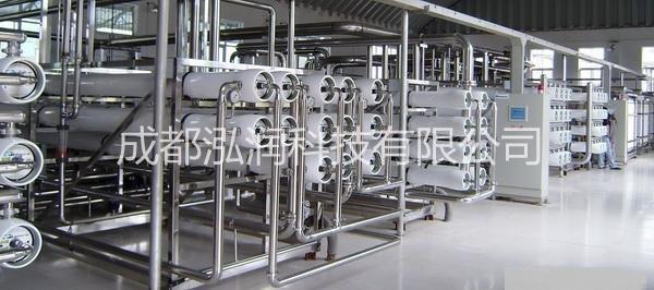 锌湿法冶金废水膜处理工艺