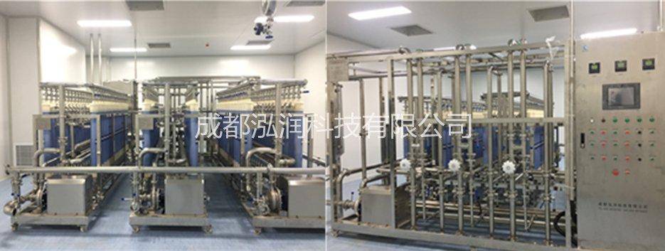 MBR处理技术成功应用在污水处理设备