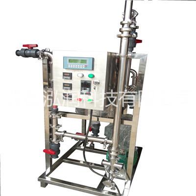 中、小型膜过滤实验设备